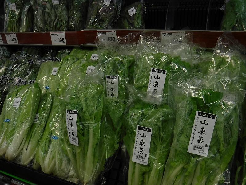 石垣島のお土産が安い24時間スーパー、マックスバリュやいま店_店内の写真_島野菜コーナー