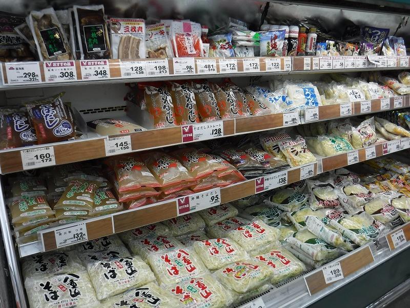石垣島のお土産が安い24時間スーパー、マックスバリュやいま店_店内の写真_八重山そば