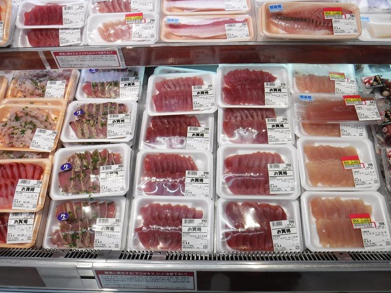 石垣島のお土産が安い24時間スーパー、マックスバリュやいま店_店内の写真_近海で獲れたお刺身