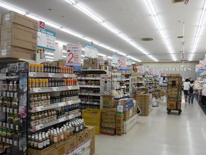 石垣島のお土産が安い24時間スーパー、マックスバリュやいま店_店内の写真_2