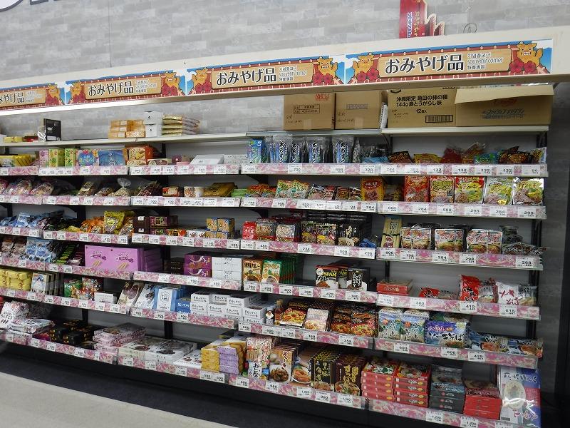 石垣島のお土産が安い24時間スーパー、マックスバリュやいま店_店内の写真_お土産コーナー1