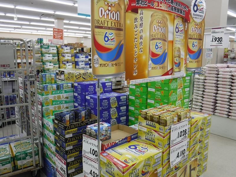 石垣島のお土産が安い24時間スーパー、マックスバリュやいま店_店内の写真_オリオンビール2