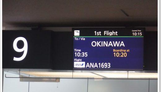 【石垣島梅雨旅行記】札幌から石垣島へ梅雨時期に行ってみたら
