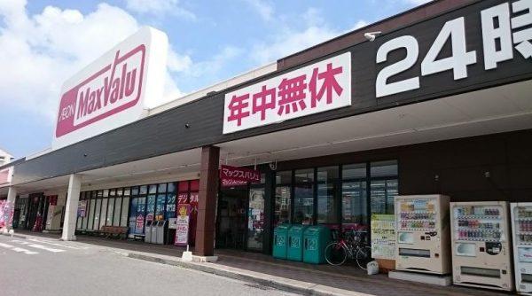 石垣島のお土産が安い24時間スーパー、マックスバリュやいま店外観