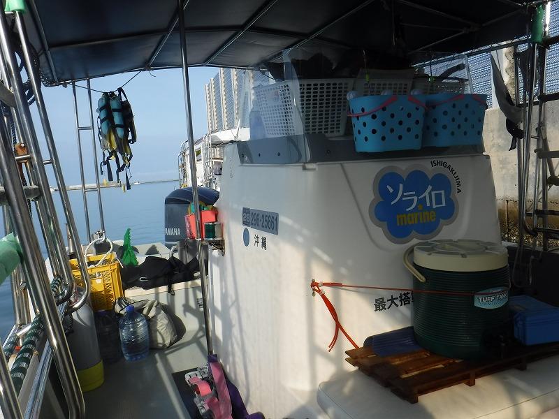 石垣島マンタシュノーケルおすすめショップ|ソライロ・マリン体験記1