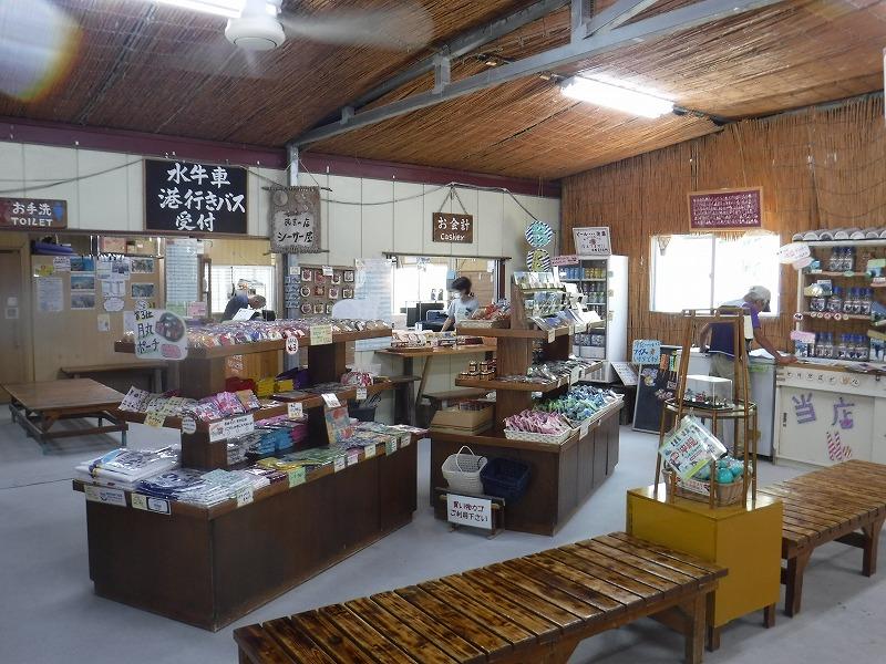 石垣島マンタシュノーケルおすすめショップ|ソライロ・マリンの竹富島半日観光2