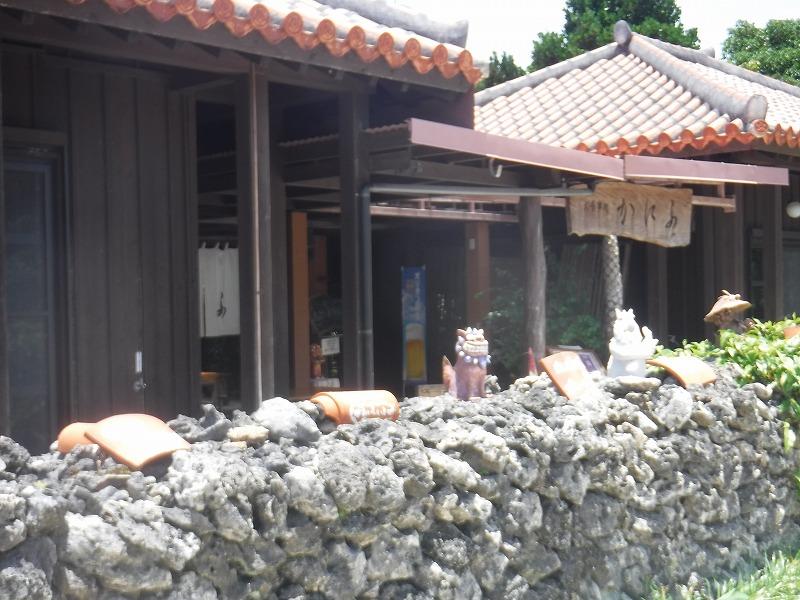 竹富島ランチ「かにふ」でソライロ・マリンのチケットランチ1