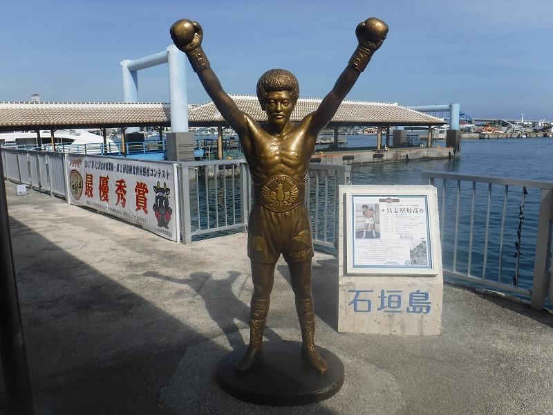 竹富島を電動レンタサイクルで島内観光11
