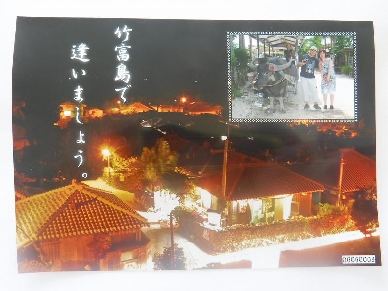竹富島を電動レンタサイクルで島内観光12