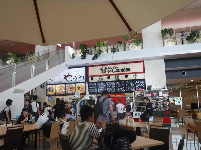 石垣島レンタカー空港乗り捨てで石垣島観光8