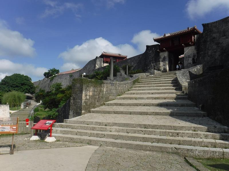 守礼門から石畳の階段