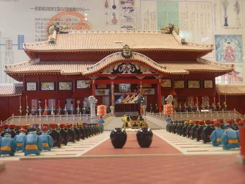 全盛期の沖縄首里城の復元模型