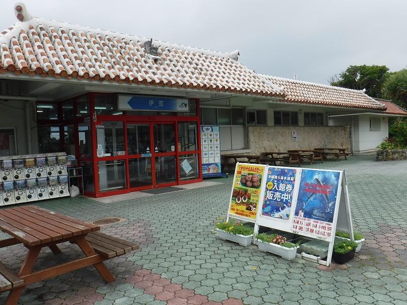 沖縄高速道のパーキングエリア