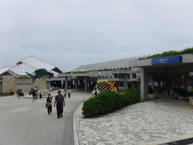 美ら海水族館入り口から最も近い駐車場