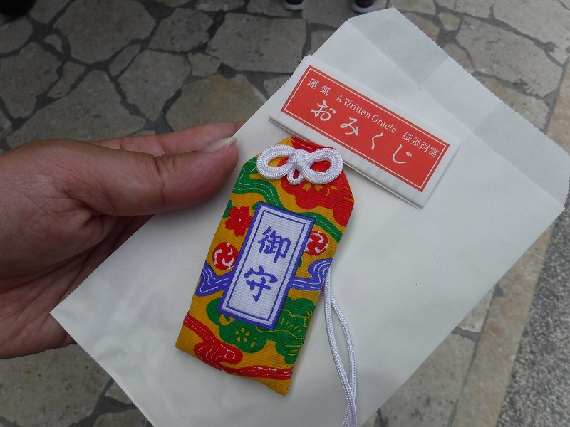那覇の神社 波上宮