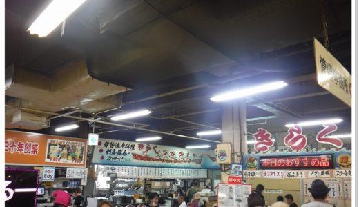 【那覇の朝食は市場で!】国際通り第一牧志公設市場2階で朝からお刺身で一杯もヨシという自由
