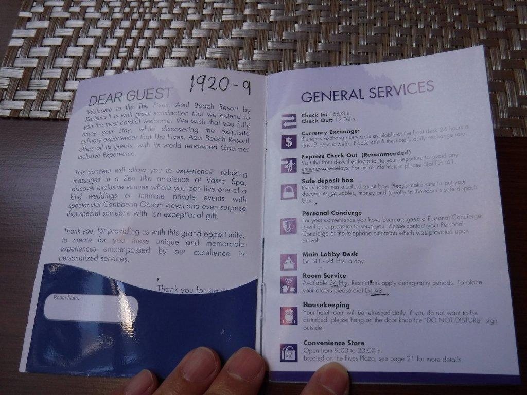 プラヤデルカルメン アズールビーチリゾートザファイブズのホテル情報3