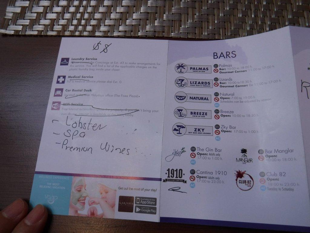 プラヤデルカルメン アズールビーチリゾートザファイブズのホテル情報6