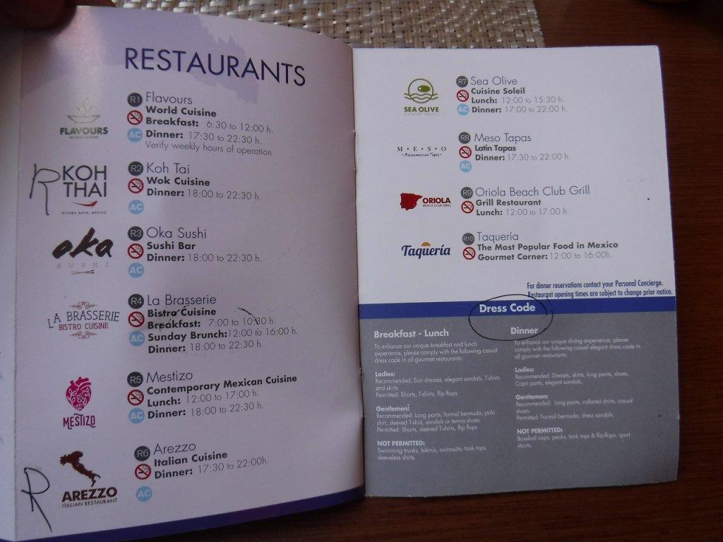 プラヤデルカルメン アズールビーチリゾートザファイブズのホテル情報7