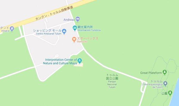 トゥルム遺跡ツアーに夫婦で行ってみた_map