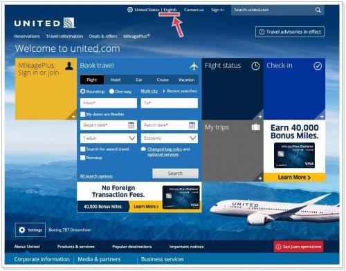 ユナイテッド航空の公式サイト_1