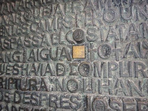 サグラダファミリア内部_入り口付近の数字金色魔法陣