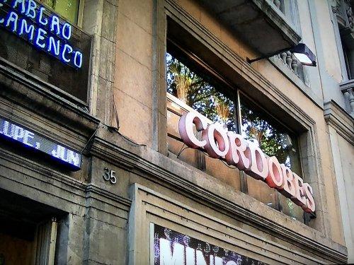 スペイン・バルセロナのタブラオ エル・コルドベス看板