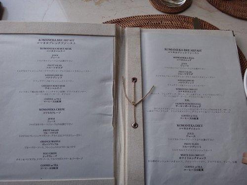 コマネカタンガユダの朝食会場、バリ料理レストラン「バツカルキッチン」メニューコマネカブレックファースト2種
