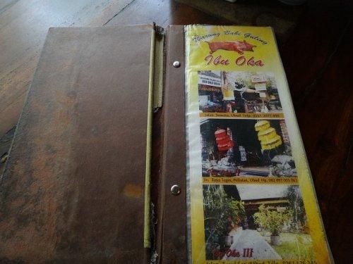 バリ島ウブドのバビグリン!イブオカ3のレストランメニューにあったイブオカ店舗紹介写真