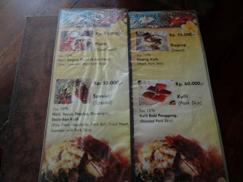 バリ島ウブドのバビグリン!イブオカ3のレストランメニュー1