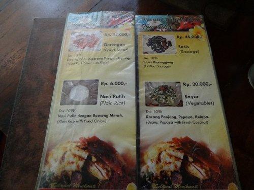 バリ島ウブドのバビグリン!イブオカ3のレストランメニュー2