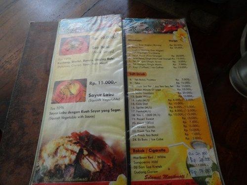 バリ島ウブドのバビグリン!イブオカ3のレストランメニュー3