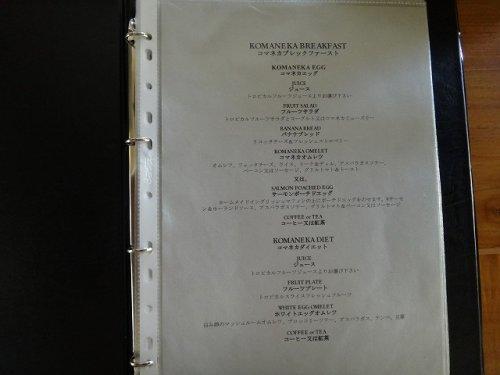 コマネカアットタンガユダウブドのレストラン「バツカルキッチン」のバリキュイジーヌ料理ルームサービス朝食メニュー1