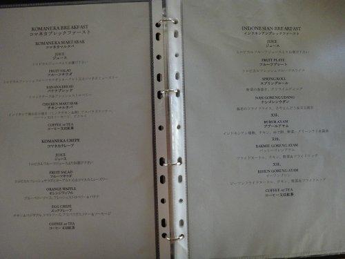 コマネカアットタンガユダウブドのレストラン「バツカルキッチン」のバリキュイジーヌ料理ルームサービス朝食メニュー2