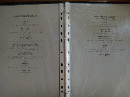 コマネカアットタンガユダウブドのレストラン「バツカルキッチン」のバリキュイジーヌ料理ルームサービス朝食メニュー3