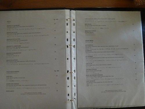 コマネカアットタンガユダウブドのレストラン「バツカルキッチン」のバリキュイジーヌ料理ルームサービス一般メニュー4