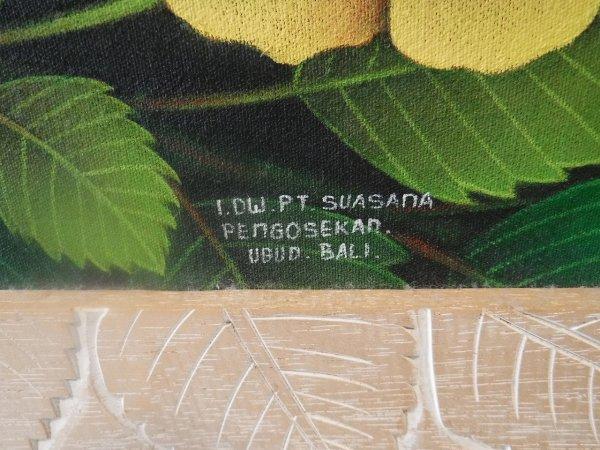バリ絵画ウブドで最初に買った伝統スタイルのバリ絵画ブンゴセカンスタイルの絵_サイン部分