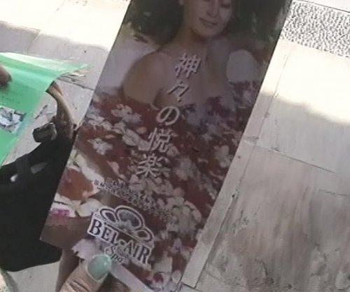バリ島スパ|カップルおすすめ!ベルエアースパ_日本語パンフレット表紙