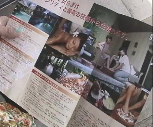 バリ島スパ|カップルおすすめ!ベルエアースパ_日本語パンフレット開いたところ