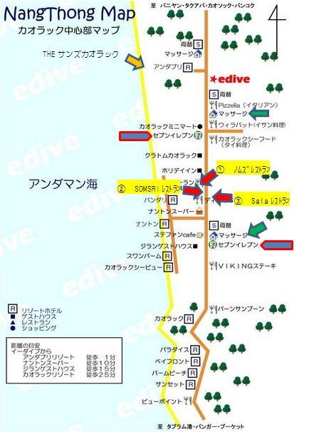カオラック中心部マップ