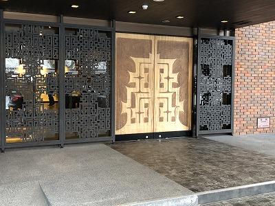 ニセコ昆布温泉鶴雅別荘杢の抄_入り口ドア