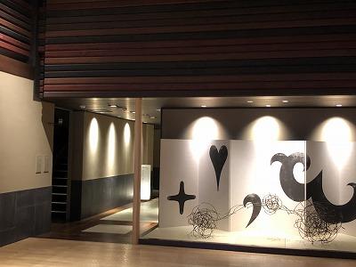 ニセコ昆布温泉鶴雅別荘杢の抄_ロビーデザイン