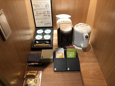 ニセコ昆布温泉鶴雅別荘杢の抄3F岩高蘭 客室_お茶道具