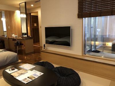 ニセコ昆布温泉鶴雅別荘杢の抄3F岩高蘭 客室_テレビ