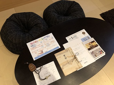 ニセコ昆布温泉鶴雅別荘杢の抄3F岩高蘭_お部屋パンフレット1