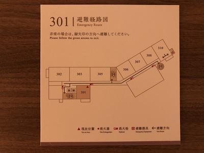 ニセコ昆布温泉鶴雅別荘杢の抄3F岩高蘭の間_3F見取り図
