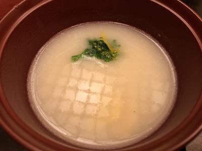ニセコ昆布温泉鶴雅別荘杢の抄の夕食メニュー_椀物
