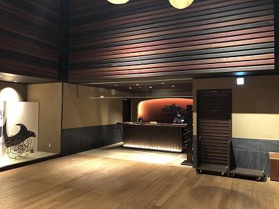 ニセコ昆布温泉鶴雅別荘杢の抄_フロント