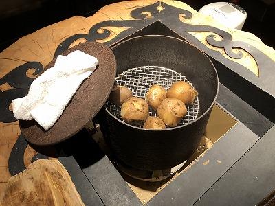ニセコ温泉杢の抄 カフェ&バー アペ_夜食その3