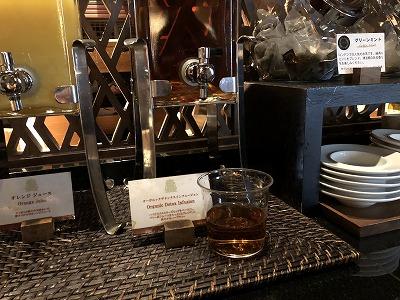ニセコ温泉杢の抄 ラウンジ_オシャンティなお茶